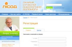 ЛICОД ОБЪЯВЛЯЕТ АКЦИЮ!  \  28.04.2011 Registry